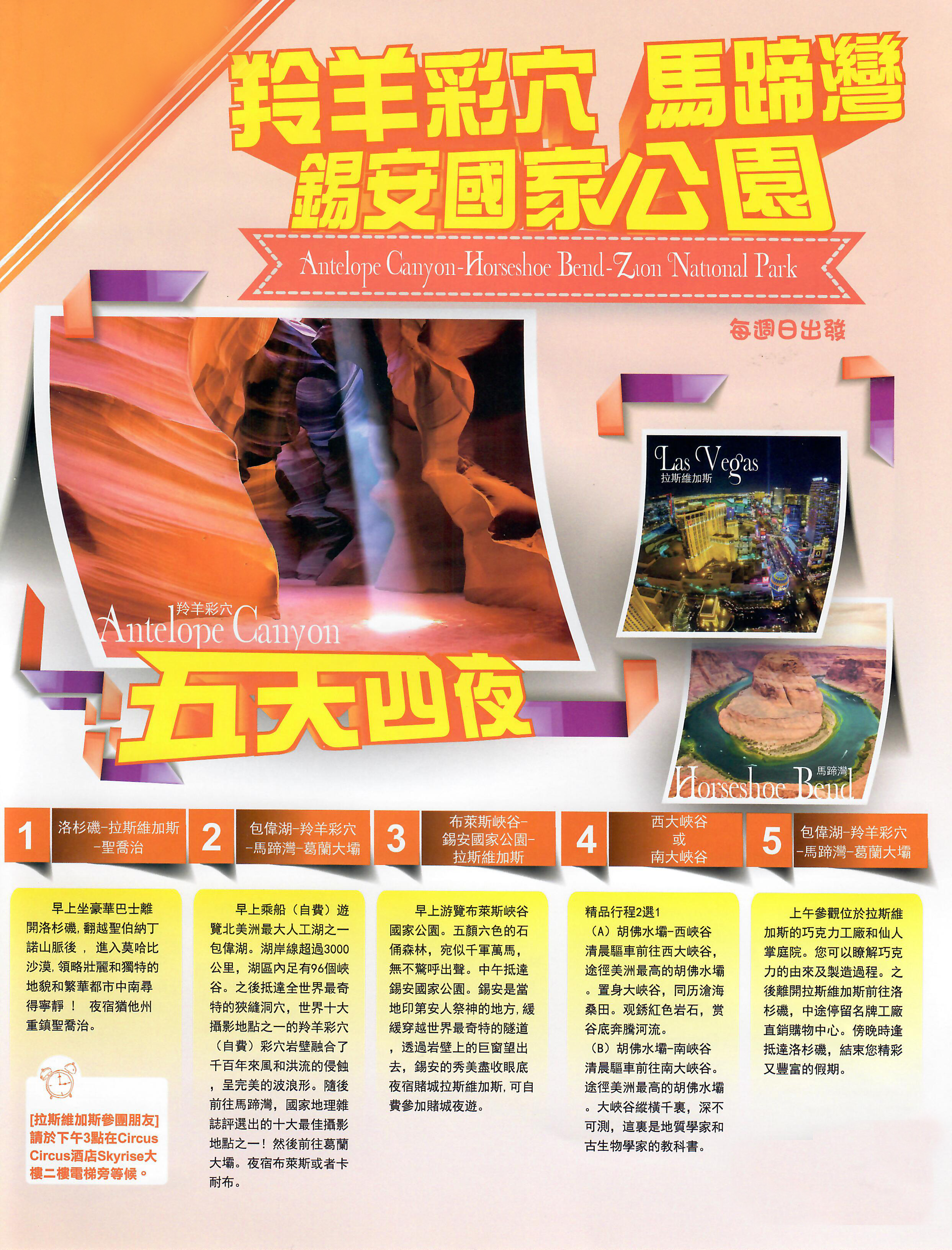 Scan7