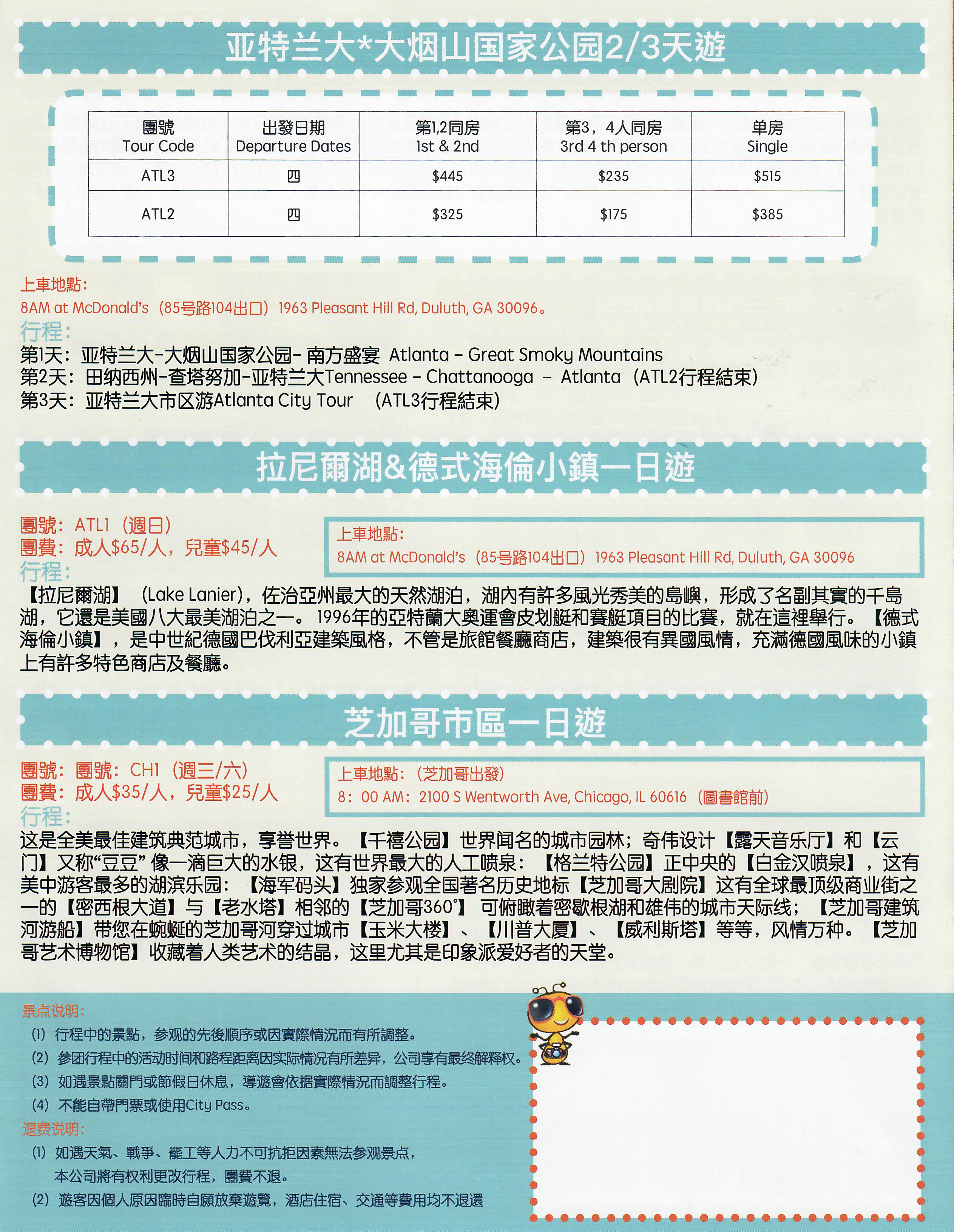 Scan10