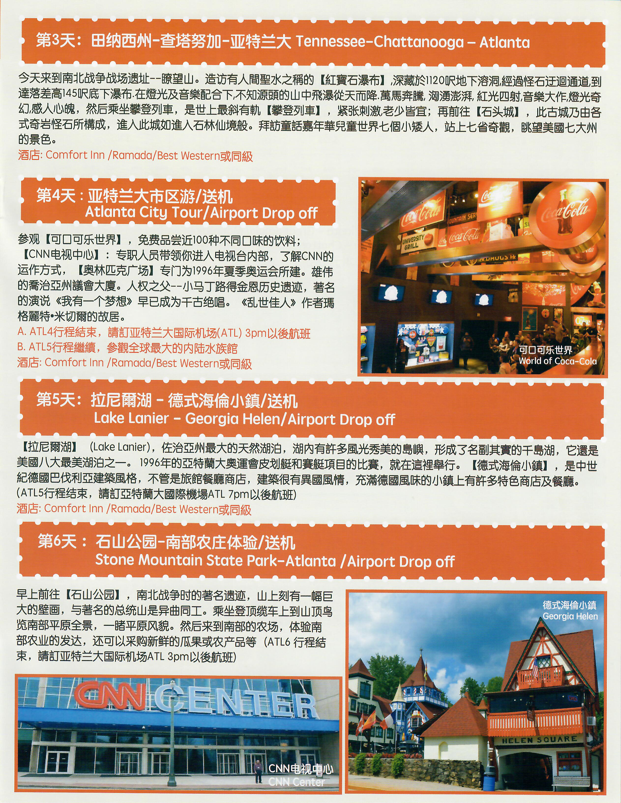 Scan9